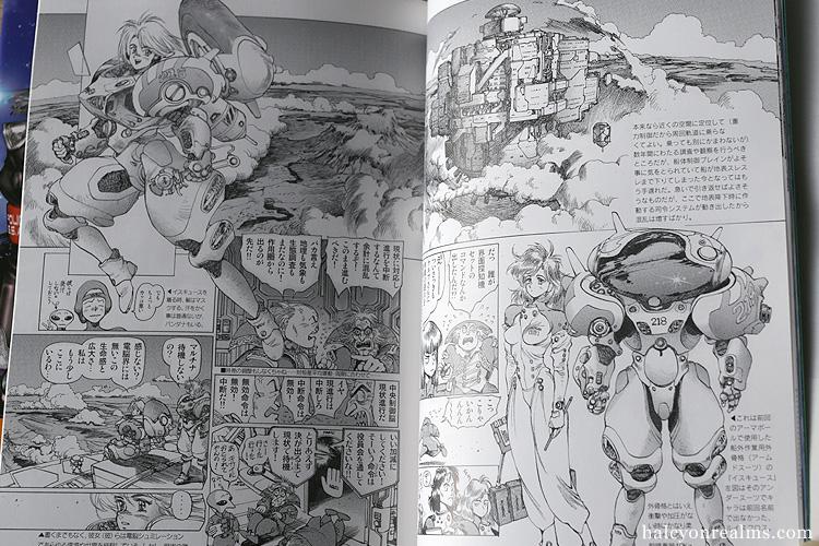 Pieces Gem 02 - Masamune Shirow Manga