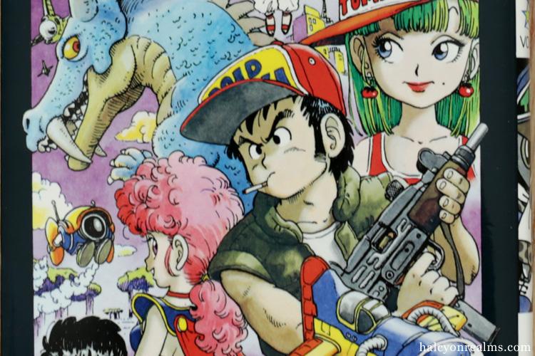 Akira Toriyama Archives Halcyon Realms Art Book Reviews Anime Manga Film Photography