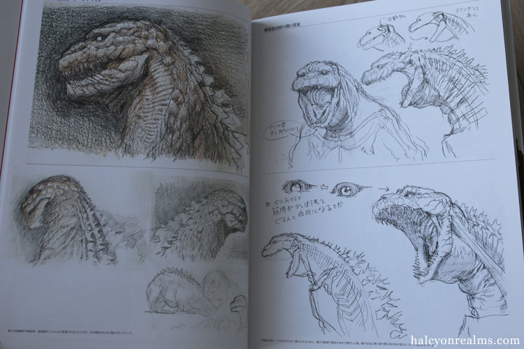 Godzilla Anime Concept Art