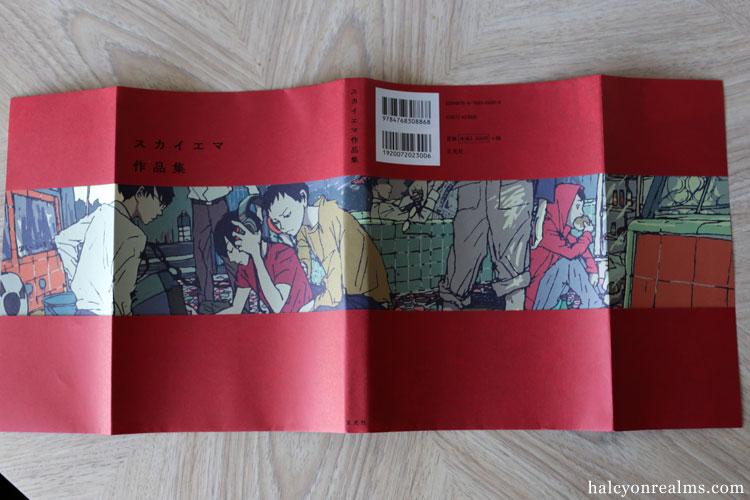 Sky Emma Art Works Book Review
