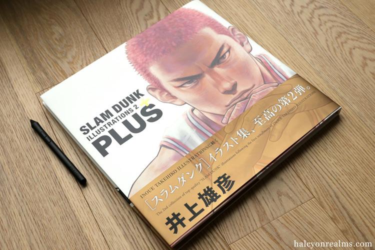 PLUS - SLAMDUNK Illustrations 2 Art Book Review