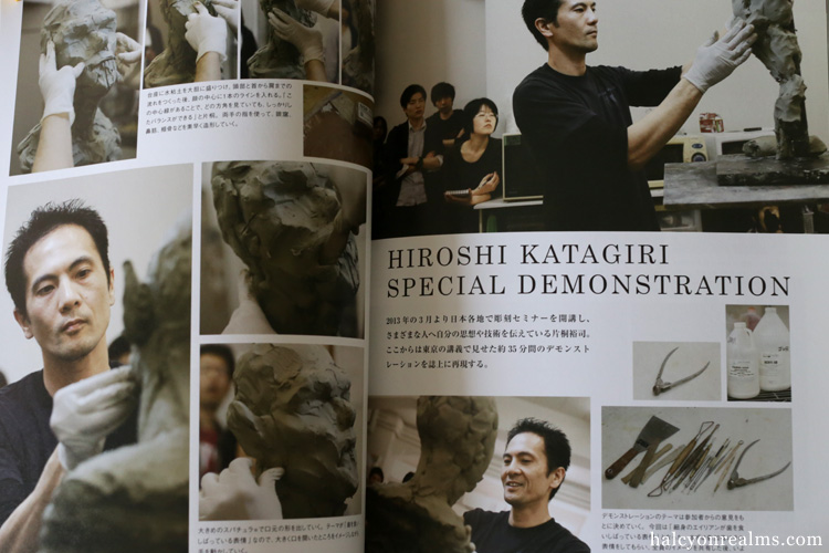 Sousakuzine Vol 2 Katagiri Hiroshi + Kaida Yuji + Morohoshi Daijiro