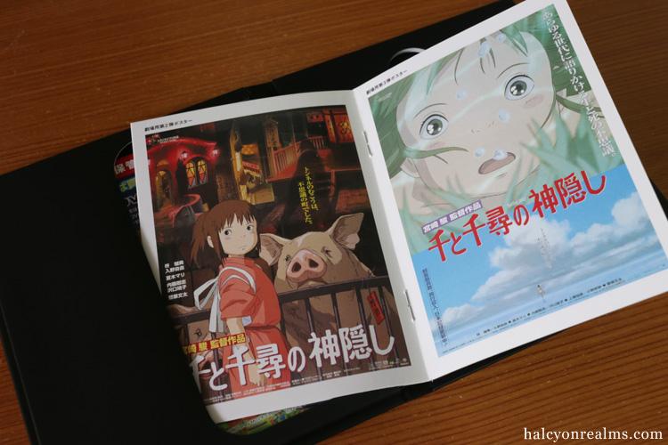 Spirited Away Blu-ray Ghibli