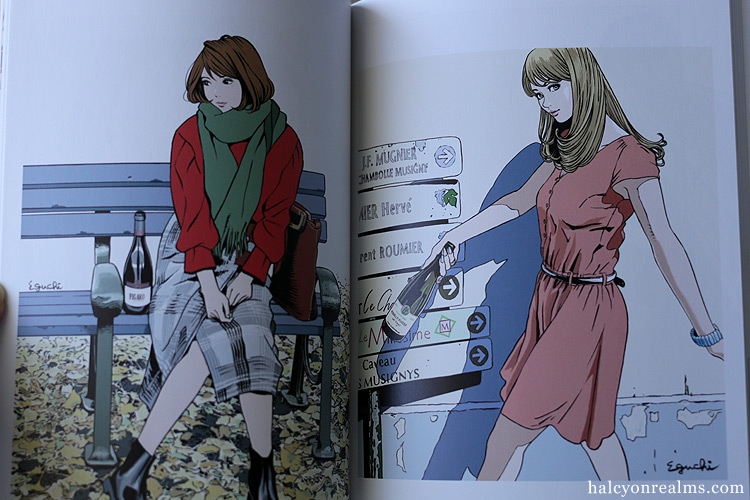 STEP – Eguchi Hisashi Illustration Book Review