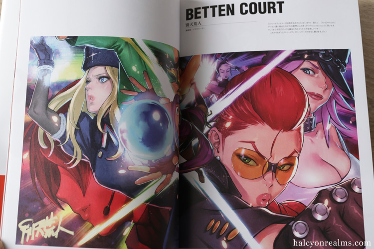 Street Fighter Memorial Archive - Beyond The World Art Book Review