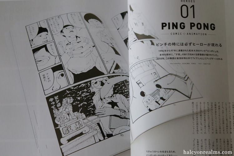 Ping Pong The Animation - Switch Magazine Special