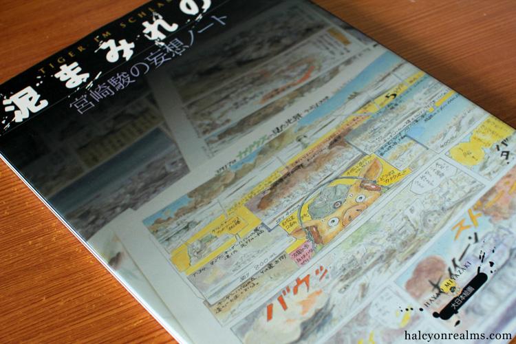 Tiger Im Schlamm - Miyazaki Daydream Notes Art Book