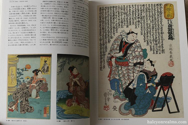 Utagawa Kuniyoshi Art Book Review