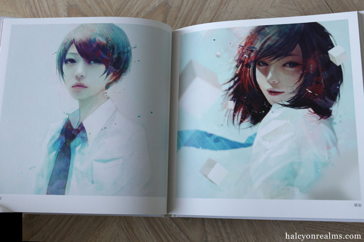 Wataboku - Kanzero Art Book Review