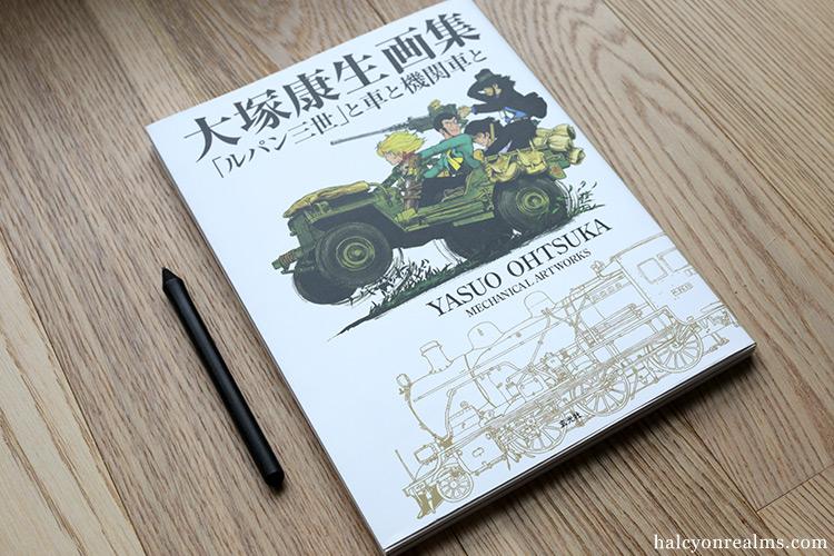 Yasuo Ohtsuka Mechanical Artworks Book Review 大塚康生画集 「ルパン三世」と車と機関車と アートブック