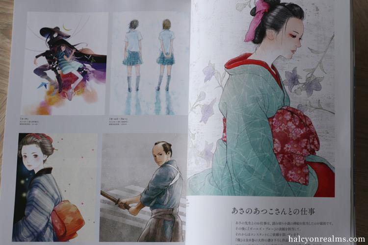 Yoko Tanji - Illustration Magazine Review