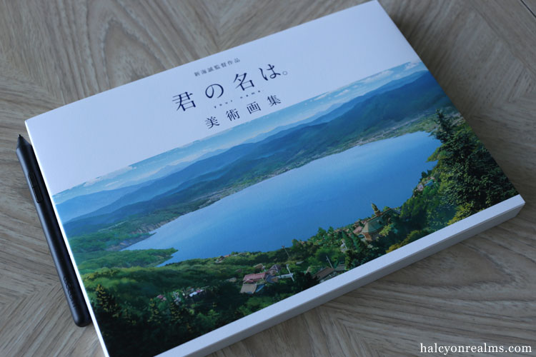 Your Name - Makoto Shinkai Anime Background Art Book Review