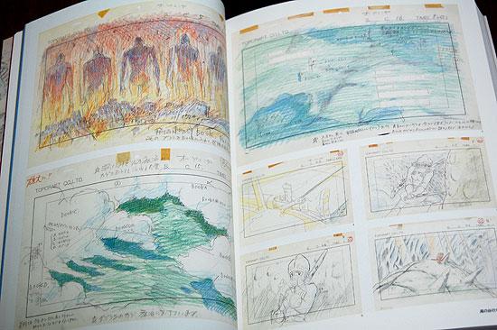 Studio Ghibli Layout Designs Exhibition Art Book