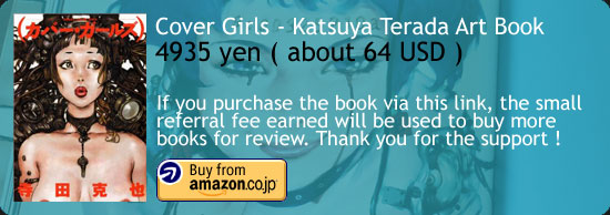 Cover Girls - Katsuya Terada Art Book Amazon Japan Buy Link
