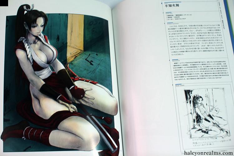 Akimando - Akira Yasuda Art Works Book