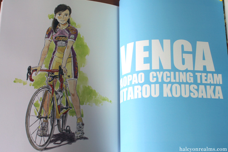 Bicycle Life With Kawaii Girls Art Book Range Murata
