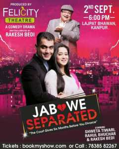 Jab We Seperated