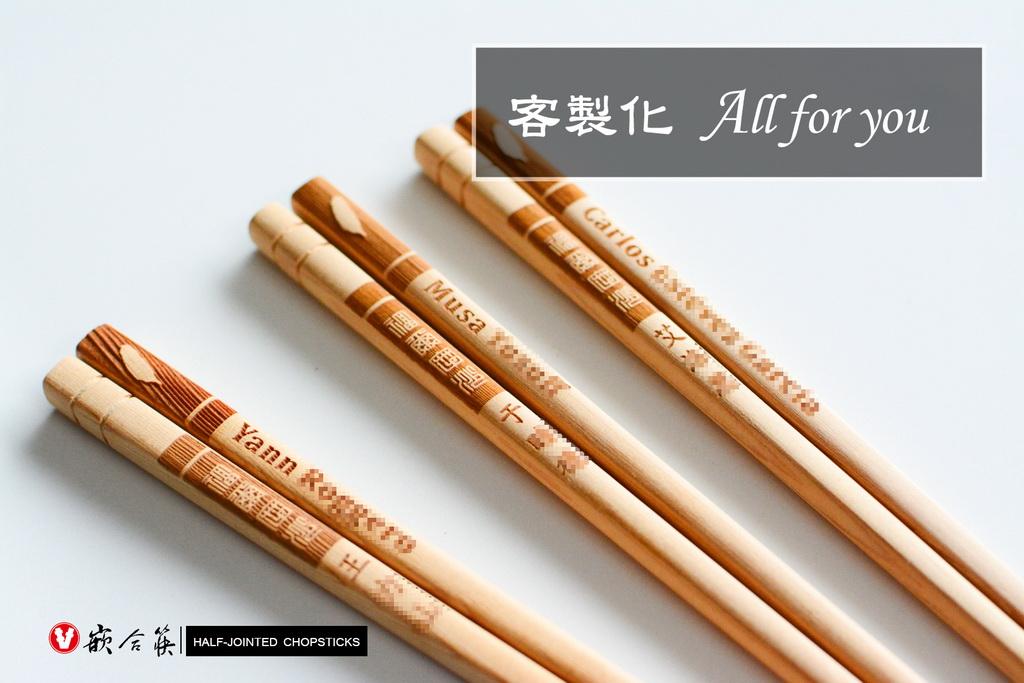 雷射雕刻 筷子