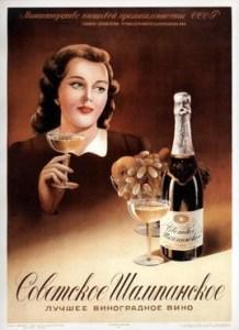 Sovjet Champagne kleine flessen wijn