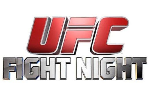 Ufc fight night fs1 fox