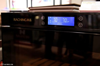 A look at the controls of one of the Raching humidors.