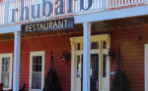 Rhubarbs Restaurant Peggys Cove