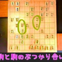 第31回アマチュア竜王戦沖縄県予選大会に参加しました!( Vol.2 )(╹◡╹)