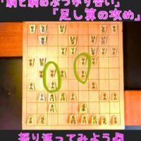 第31回アマチュア竜王戦沖縄県予選大会に参加しました!( Vol.4 )(╹◡╹)