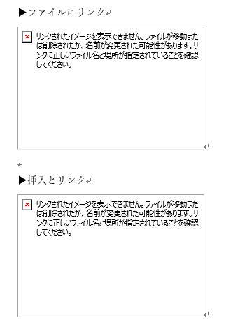 Word2016