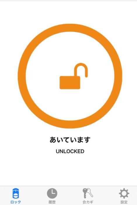 【体験レビュー】おすすめのスマートロックはSADIOT LOCK(サディオロック)私はコスパで選びました。