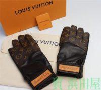 ヴィトン ルイ・ヴィトン (Louis Vuitton)× Supreme シュプリーム コラボ GANTS BASEBALL レザーグローブ 手袋 グローブ  MP1893  羊革 ラム カシミア