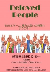 Beloved People