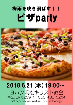 180621 pizza party