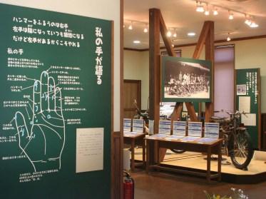 写真出典:浜松情報Book