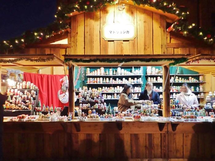 クリスマスマーケット in 横浜赤レンガ倉庫2019