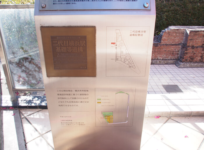 二代目横浜駅基礎等遺構