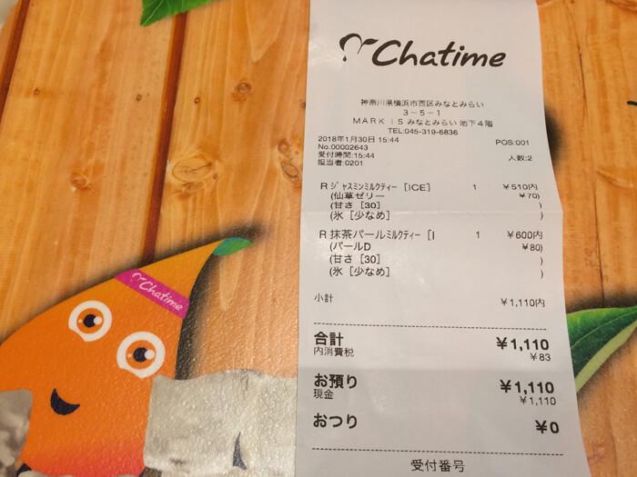 Chatime(チャタイム)みなとみらい店