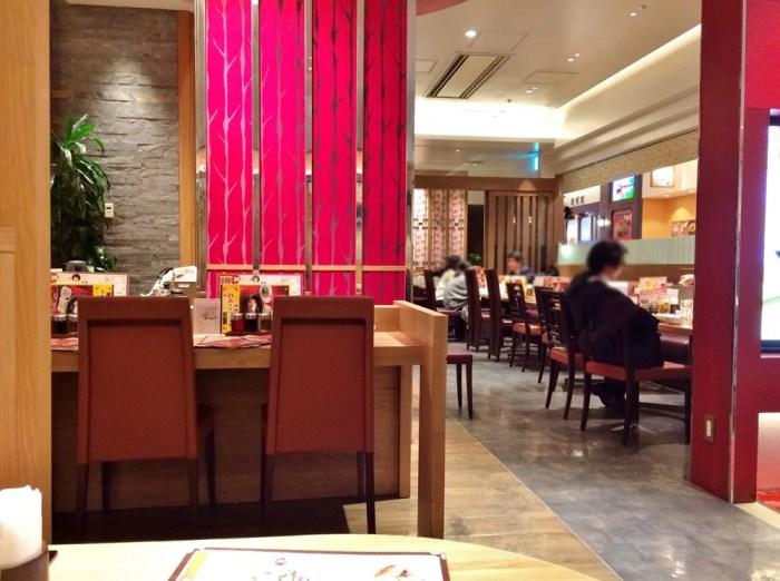 西安健菜キッチン(MARK IS みなとみらい店)