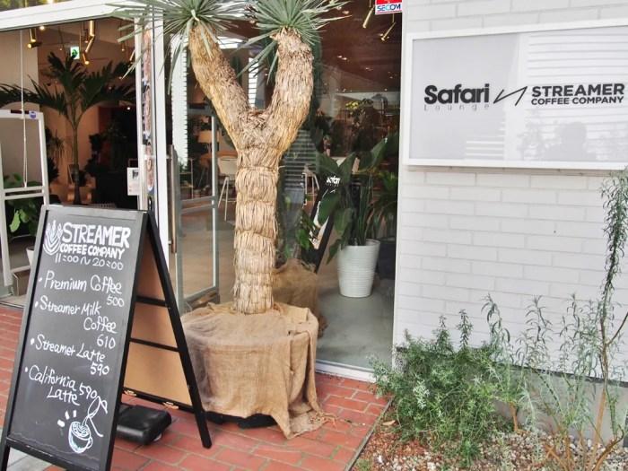 Safari Lounge × STREAMER COFFEE