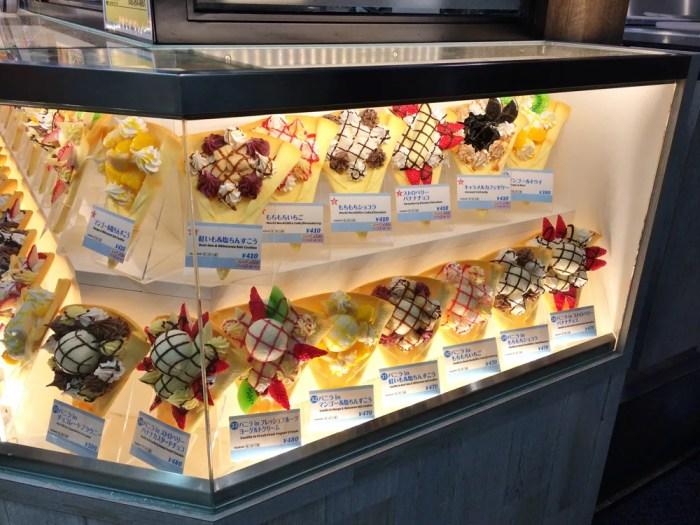 ブルーシールアイスクリーム 横浜ワールドポーターズ店