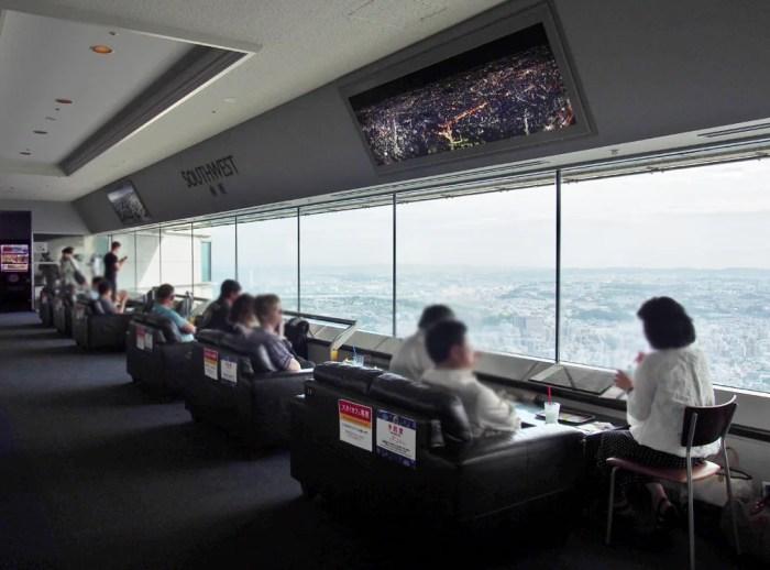 横浜ランドマークタワー展望フロア スカイガーデン