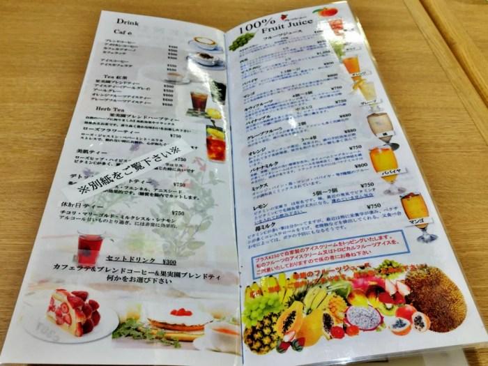 果実園 リーベル 横浜ランドマークプラザ店