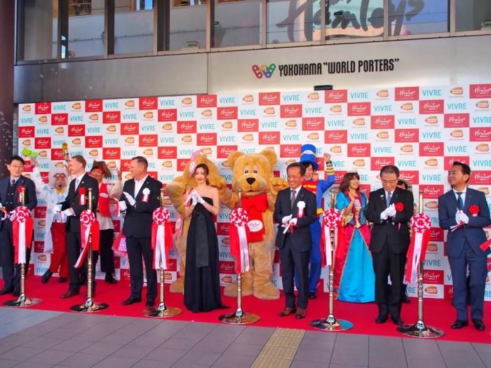 ハムリーズ横浜ワールドポーターズ店
