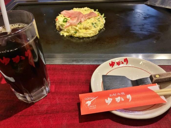 ゆかり 横浜スカイビル店