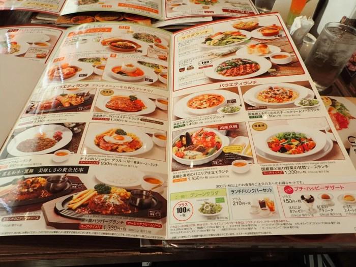 ロイヤルホスト横浜駅前店