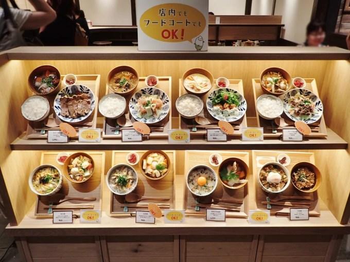 こめらく 横浜西口ジョイナス FOOD&TIME ISETAN YOKOHAMA店