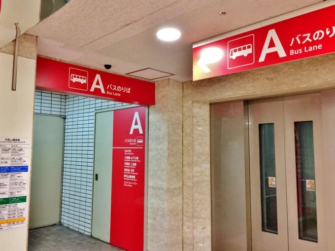 横浜駅東口バス