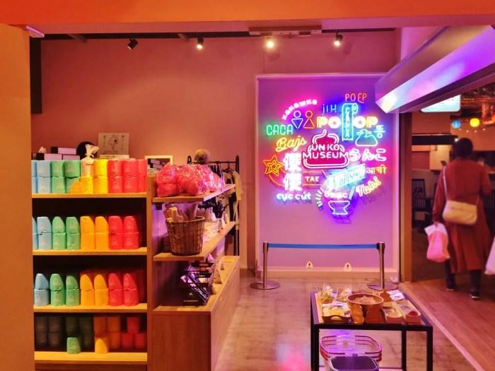 ナイスうんこ横浜店
