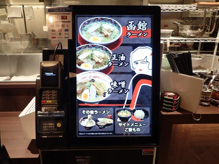 函館麺厨房あじさい横浜ハンマーヘッド店