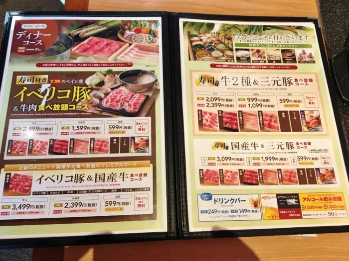 しゃぶ葉 横浜ワールドポーターズ店